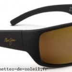 lunettes-de-soleil-maui-jim-4