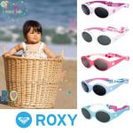 lunettes-roxy-enfant-7